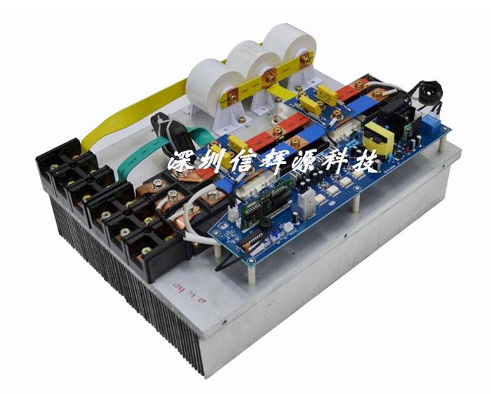 40kw电磁感应加热器