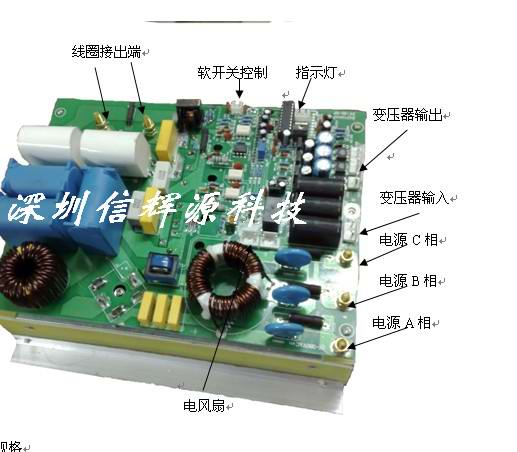 8KW電磁加熱器