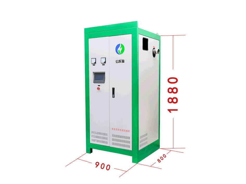 160kw電磁熱水鍋爐產品展示圖